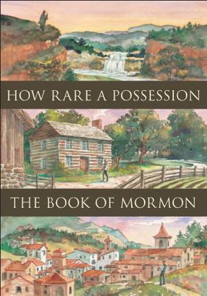 How rare a possession