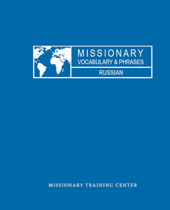 Missionary russian