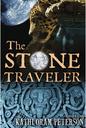 5050335_stone_traveler