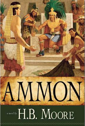 5063116 ammon