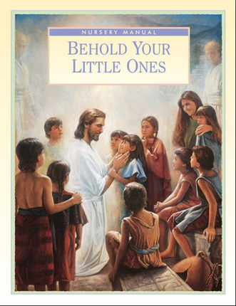 5014201_behold_your_little_ones