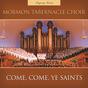 4991211_come_come_ye_saints