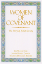 Womenofcovenant