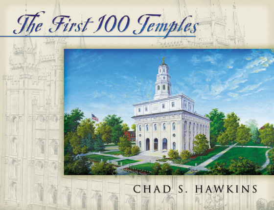 First100temples-cover