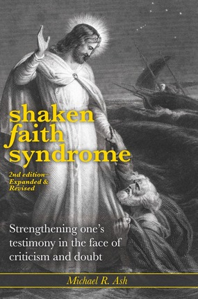 Image result for shaken faith syndrome