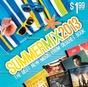 Summermix5104710