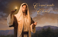 Come-unto-christ