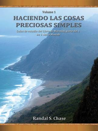 Bm spanish bk vol 1 cover front 3x4