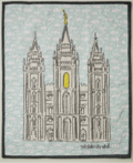 Sl temple wall hanging quilt blue