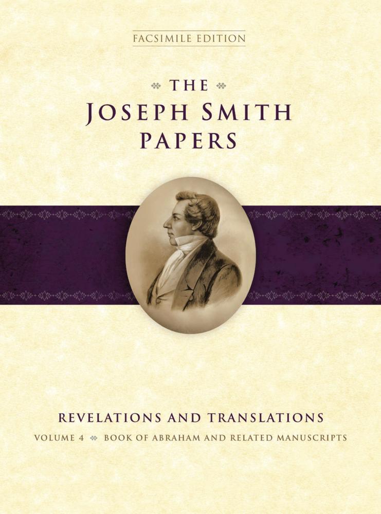 Jsp revelations and translations vol 4